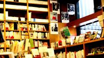 La librairie Delamain, Paris