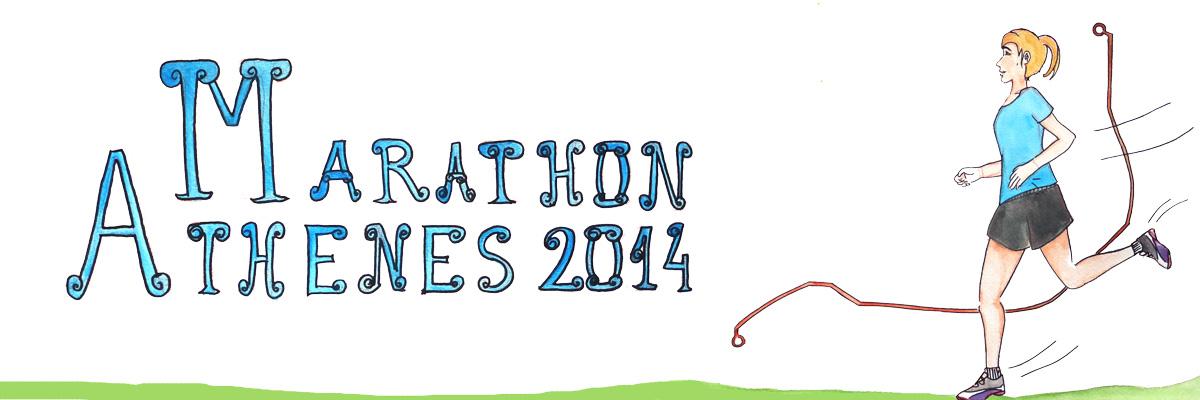 Bandeau-Marathon-Athenes