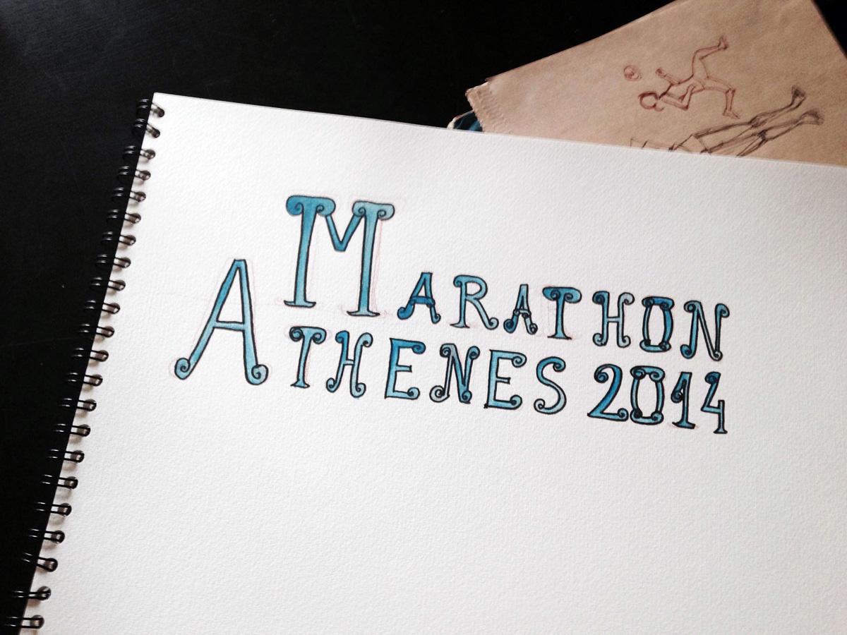 Mon crayon a participé au Marathon d'Athènes