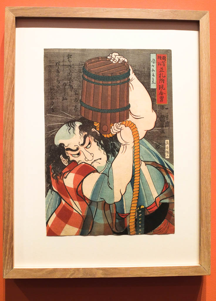 Petit-palais_Kuniyoshi_2015DSCF5794