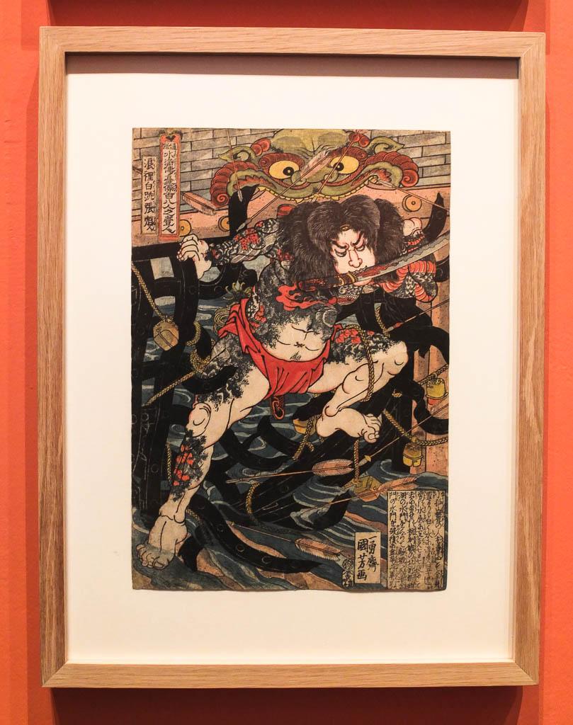 Petit-palais_Kuniyoshi_2015DSCF5796