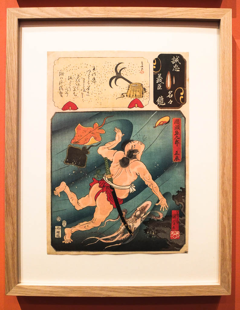 Petit-palais_Kuniyoshi_2015DSCF5801