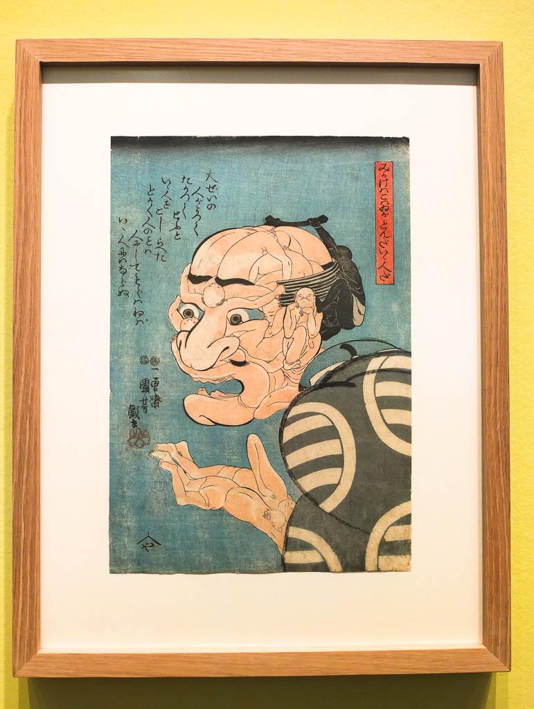Petit-palais_Kuniyoshi_2015DSCF5821