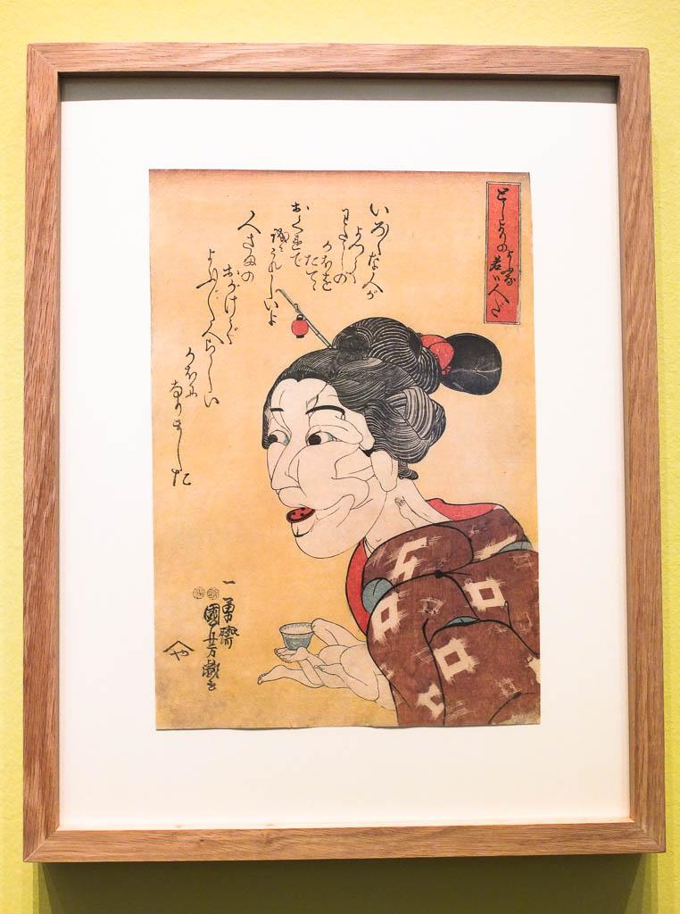 Petit-palais_Kuniyoshi_2015DSCF5822