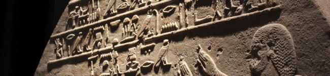 Le tombeau du musée Ny Calsberg Glyptotek de Copenhague