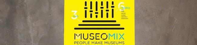 Ma visite des coulisses de Museomix